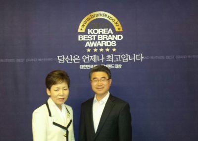 Korea Best Brand Awards